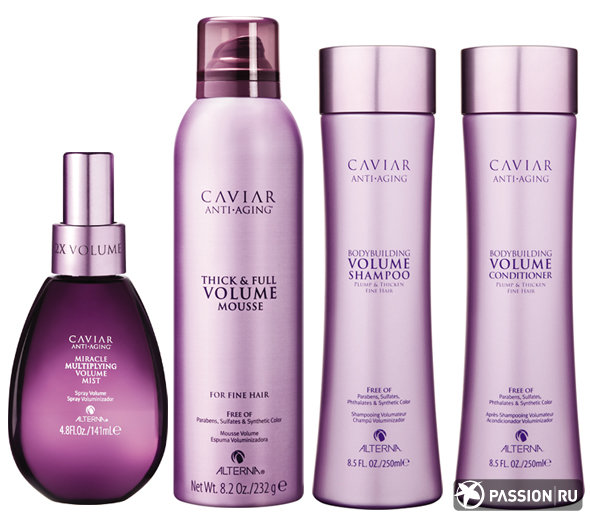 CAVIAR Volume Alterna